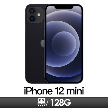 Apple iPhone 12 mini 128GB 黑色