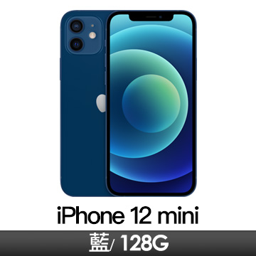 Apple iPhone 12 mini 128GB 藍色