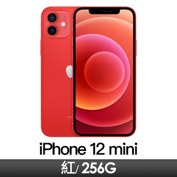 Apple iPhone 12 mini 256GB 紅色(PRODUCT)