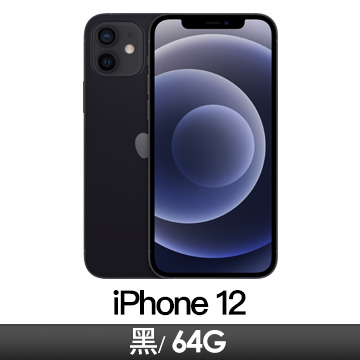 Apple iPhone 12 64GB 黑色