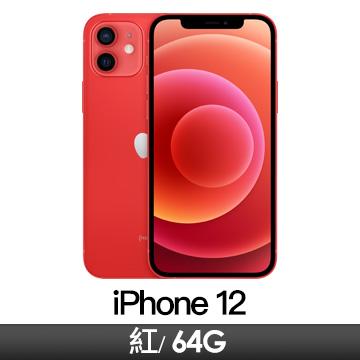 Apple iPhone 12 64GB 紅色(PRODUCT)