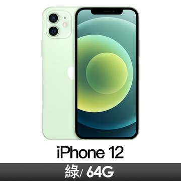 Apple iPhone 12 64GB 綠色(MGJ93TA/A)