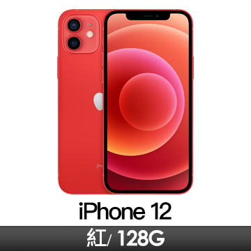 Apple iPhone 12 128GB 紅色(PRODUCT)
