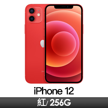 Apple iPhone 12 256GB 紅色(PRODUCT)