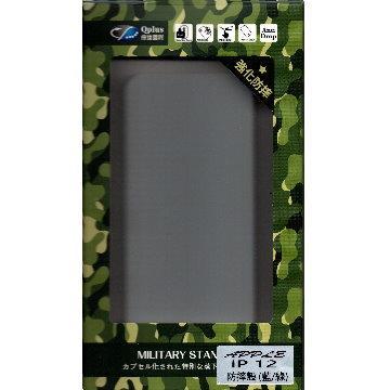 Qplus iPhone 12 mini 強化防摔殼-藍綠