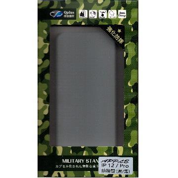 Qplus iPhone 12 Pro / 12 強化防摔殼-黑