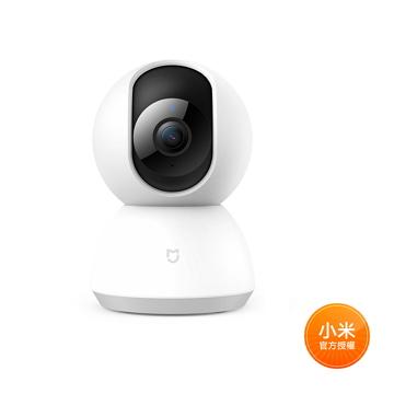 小米智慧攝影機 雲台版 1080p