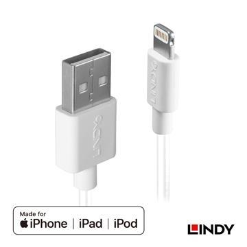 LINDY Apple認證 Lightning轉USB傳輸線 2M