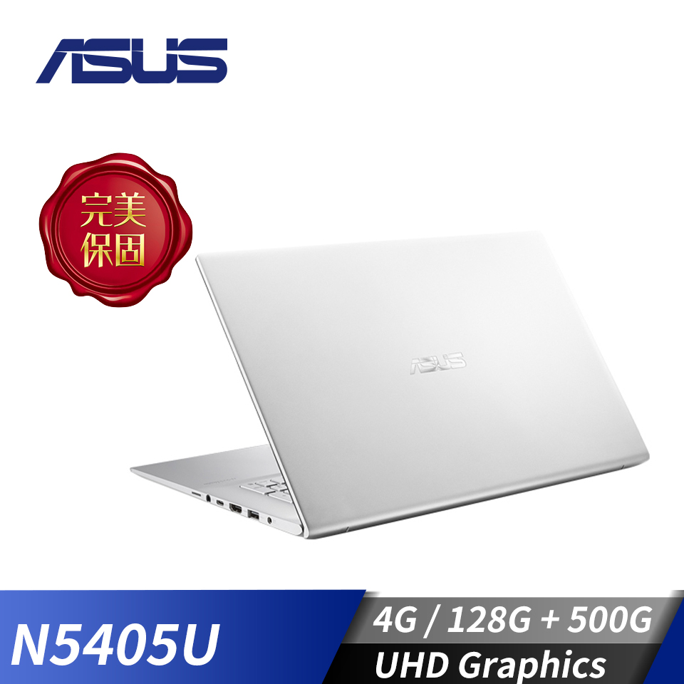 ASUS Vivobook 筆記型電腦 銀