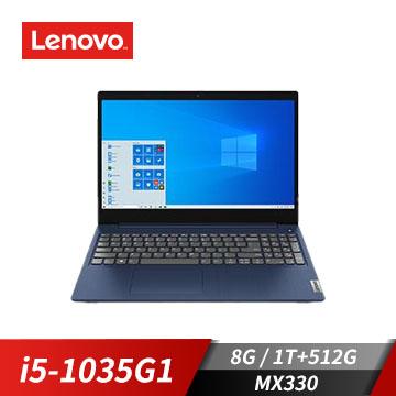 【改裝機】聯想LENOVO IdeaPad 15吋筆電 藍(i5-1035G1/4GD4/512G+1T/W10)