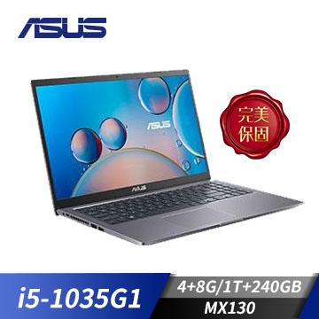【改裝機】華碩ASUS LapTop 筆記型電腦 灰(i5-1035G1/4G+8G/240G+1T/MX130/W10)