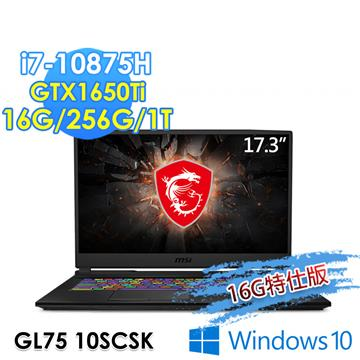 msi微星 GL75 10SCSK-048TW 電競筆電 16G特仕版