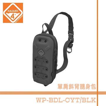 Hazard 4 WP-BDL-BLK 隨身斜背硬殼萬用包