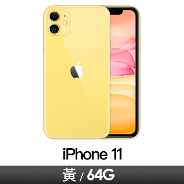 Apple iPhone 11 64GB 黃色