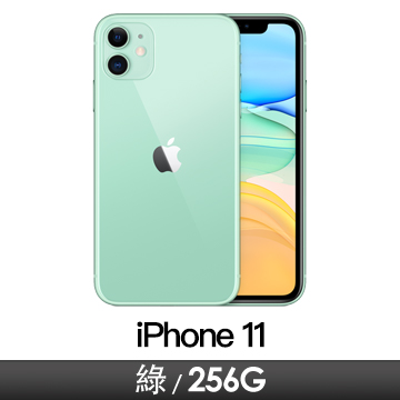 Apple iPhone 11 256GB 綠色