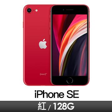 Apple iPhone SE 128GB 紅色(PRODUCT) (新版包裝盒)
