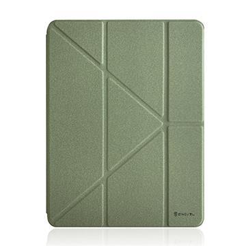 GNOVEL iPad Air 10.9吋 角度保護殼-湖水綠