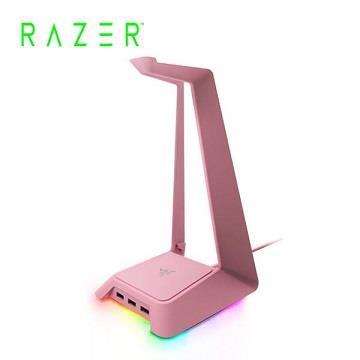 Razer雷蛇 幻彩基座粉晶版電競耳機架