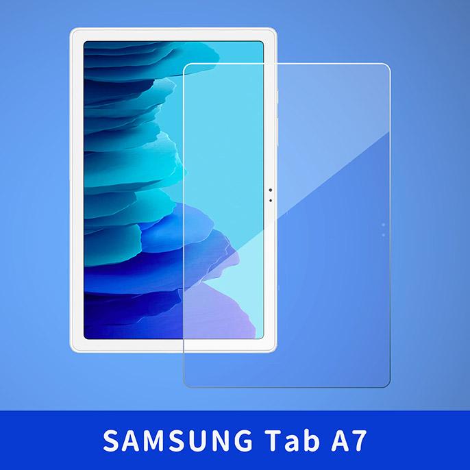 傳達 SAMSUNG Tab A7 亮面保護貼