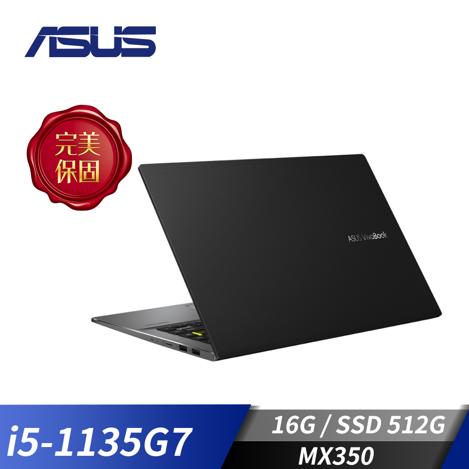 ASUS華碩 VivoBook S14 筆記型電腦 搖滾黑(i5-1135G7/16GB/MX350/512GB)