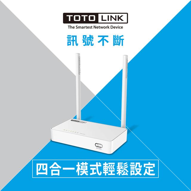 TOTOLINK 家用無線路由器
