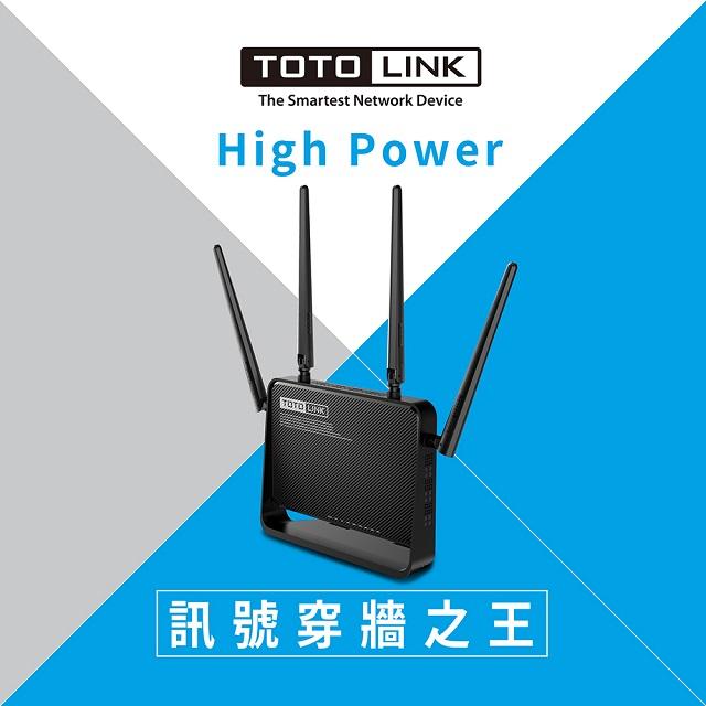 TOTOLINK 高功率雙頻Giga無線路由器