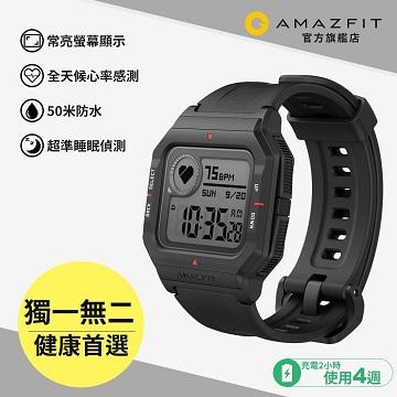 華米Amazfit Neo智慧戶外運動手錶-經典黑