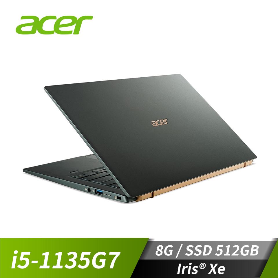 宏碁ACER Swift 5筆記型電腦 綠(i5-1135G7/8G/512G/W10)