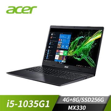 ACER Aspire 3 筆記型電腦 (記憶體升級版)