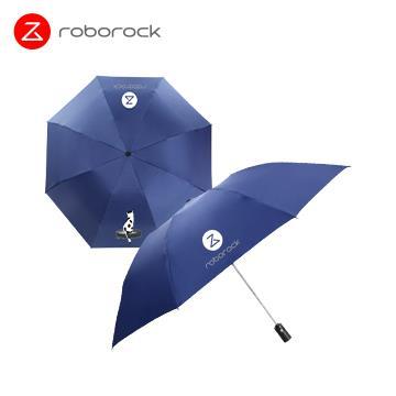 石頭摺疊傘