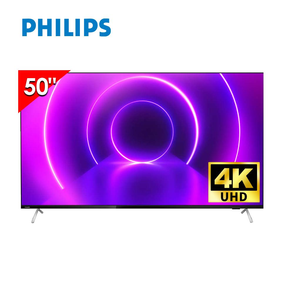 飛利浦PHILIPS 8255高規系列 50型4K安卓智慧聯網顯示器