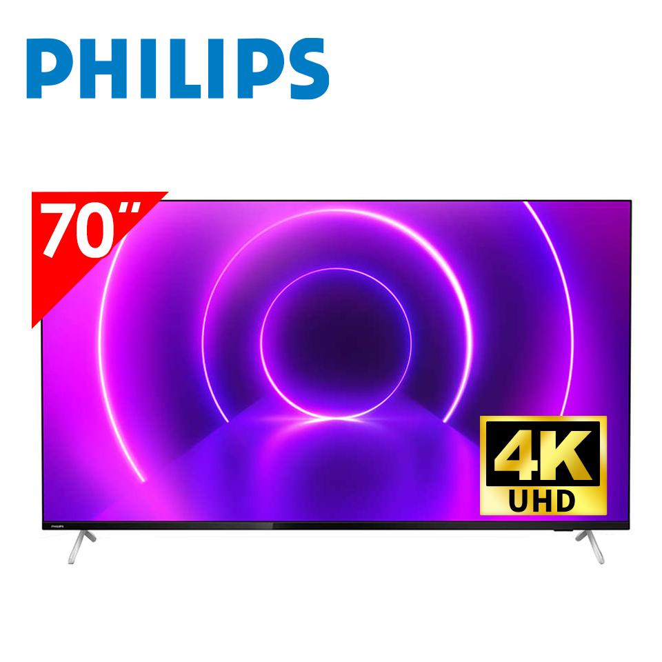 飛利浦PHILIPS 8255高規系列 70型4K安卓智慧聯網顯示器