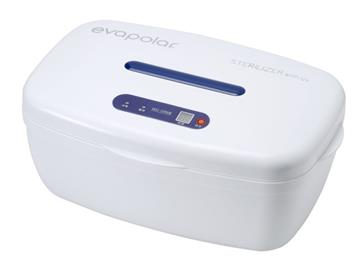 日立贈品-UV紫外線殺菌機