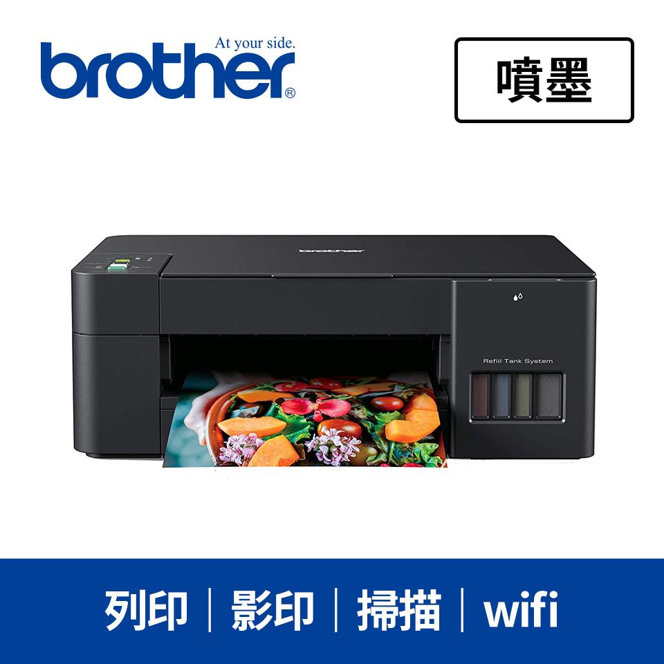 Brother DCPT420W 五合一Wifi大連供複合機(DCP-T420W)