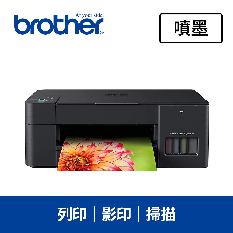 Brother DCPT220 三合一大連供複合機