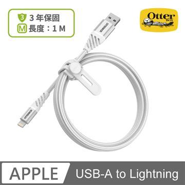 Otterbox USB-A to Lightning 數據線1M-白