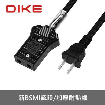DIKE 10人份電鍋線-1.5M(DAH910BK)