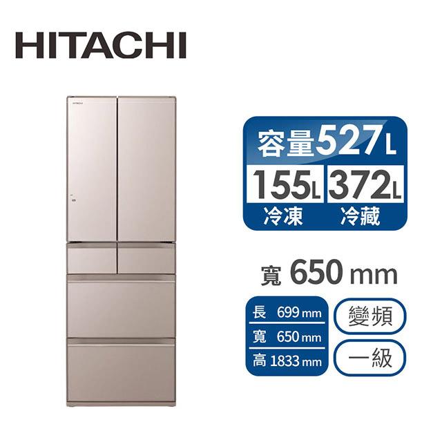 HITACHI 527公升白金觸媒ECO六門超變頻冰箱