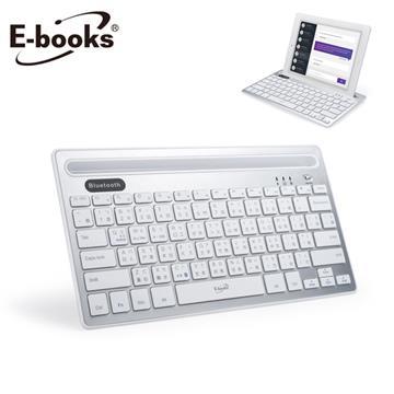 E-books Z8多功能支架藍牙無線鍵盤 E-PCG226