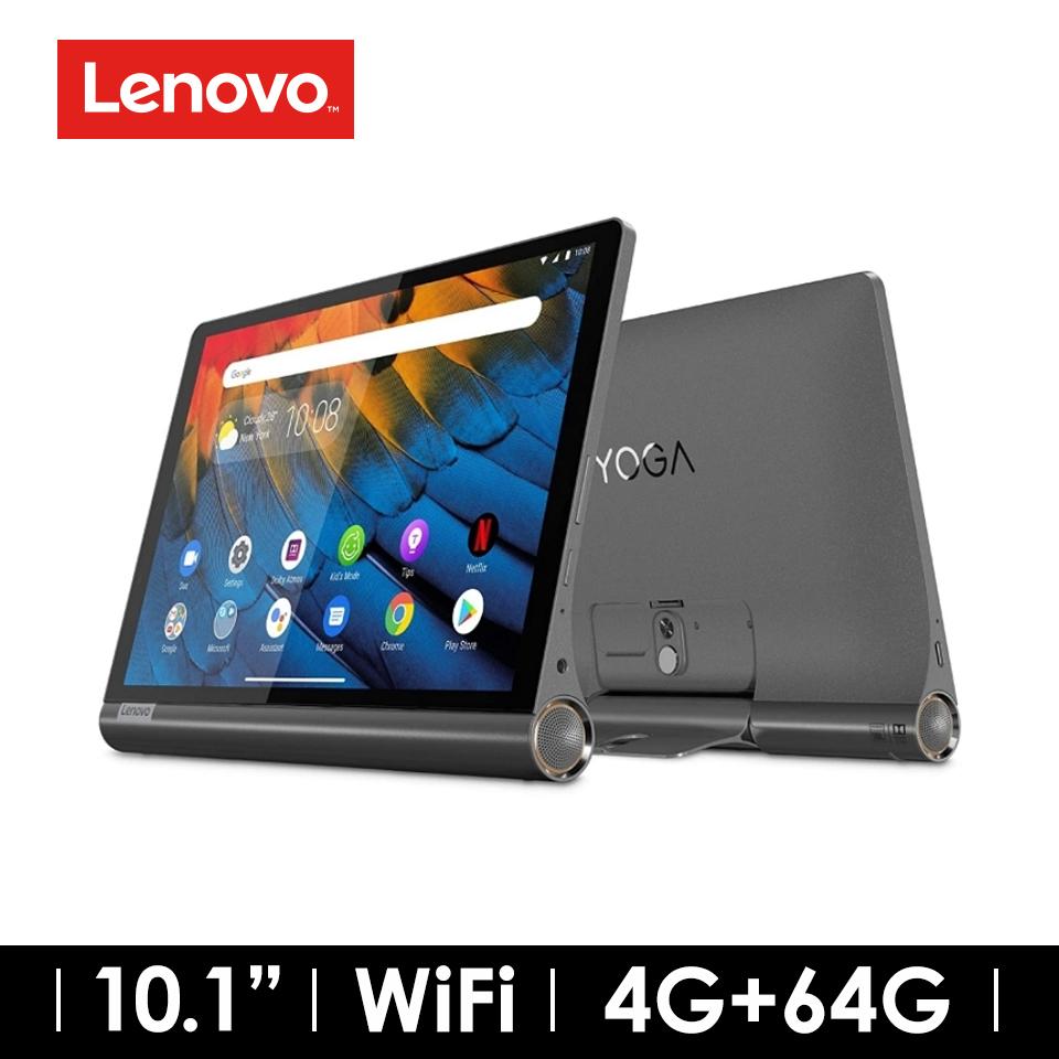 聯想LENOVO Yoga Tablet 10.1吋平板-鐵灰