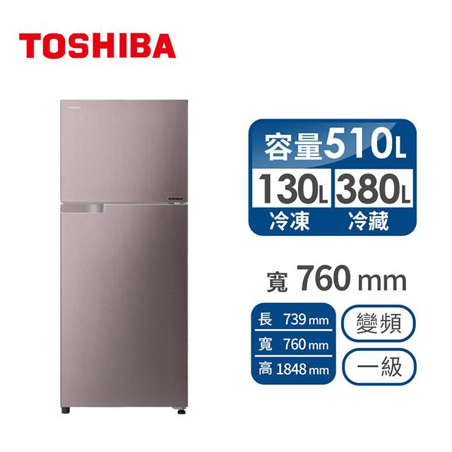 TOSHIBA 510公升雙門變頻冰箱