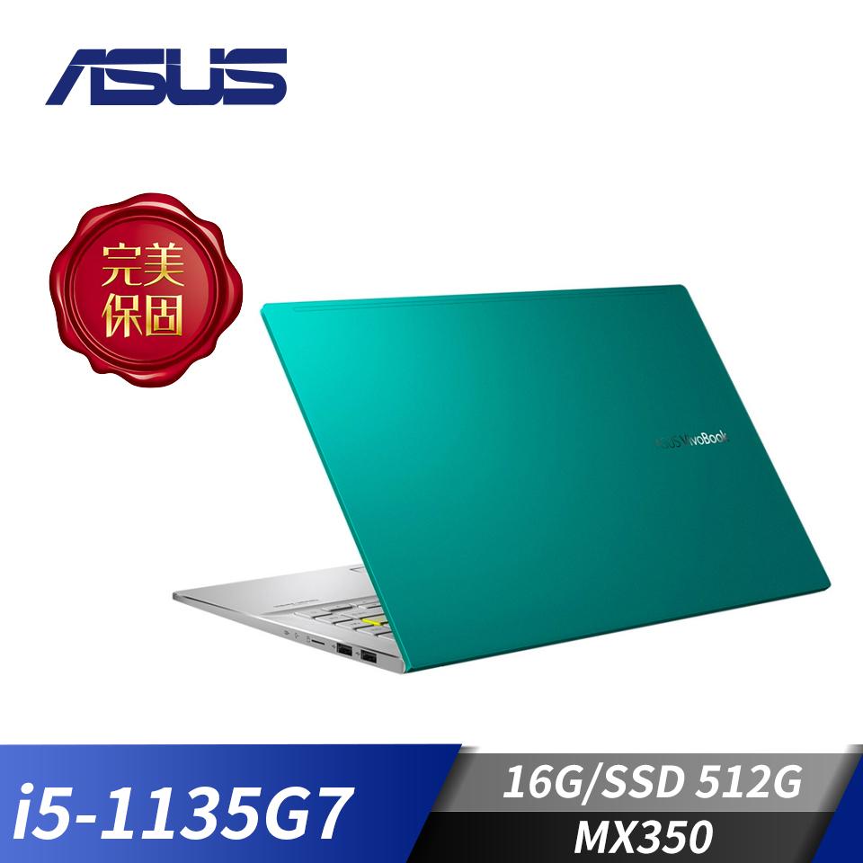 華碩ASUS S433EQ 筆記型電腦 綠(i5-1135G7/16G/512G/MX350/W10) S433EQ-0118E1135G7