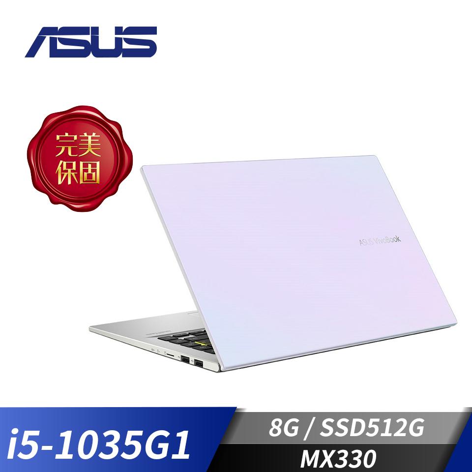 華碩ASUS X413JP 筆記型電 幻彩白(i5-1035G1/8G/512G/MX330/W10)