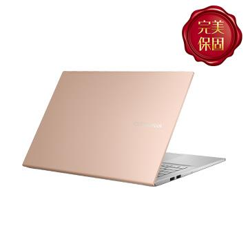 華碩ASUS S513EP 筆記型電腦 金(i5-1135G7/8G/256G+1T/MX330/W10)