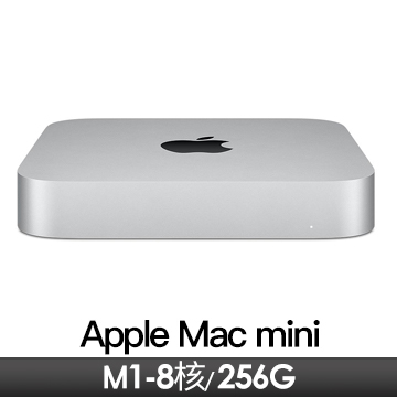 Apple Mac mini M1/8核CPU/8核GPU/8GB/256GB 2020年款
