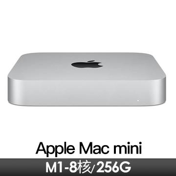Apple Mac mini M1/8核CPU/8核GPU/8GB/256GB 2020年款 MGNR3TA/A