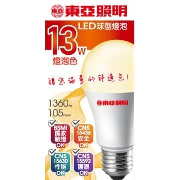 東亞13W LED 球型燈泡-黃光