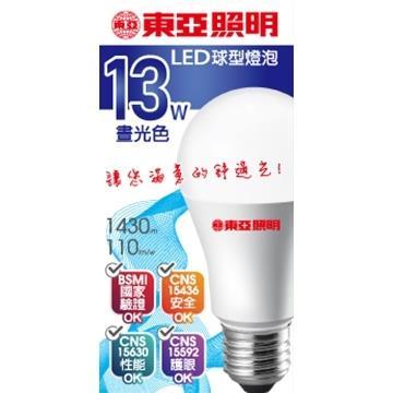 東亞13W LED 球型燈泡-白光