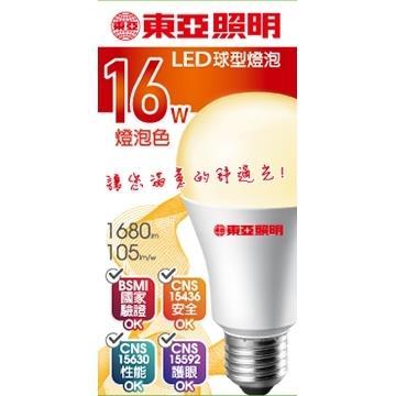 東亞16W LED 球型燈泡-黃光