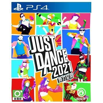 PS4 舞力全開 2021中文版